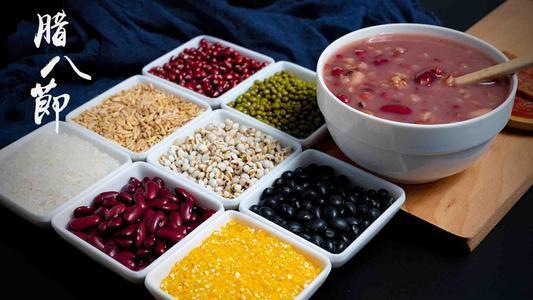 腊八的习俗 到了腊八节人们都吃这种食物